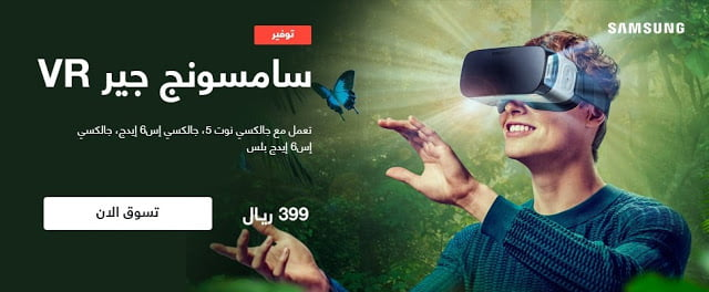 Photo of عرض نظارة سامسونج ثلاثية الابعاد بسعر مع سوق السعوديه