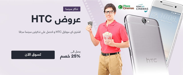 Photo of عرض سوق مصراحصل على تذكرتين سينما مجانا