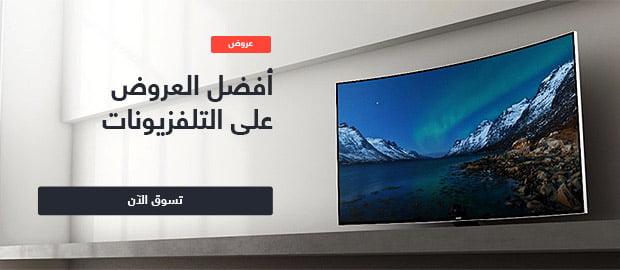 Photo of تخفيضات تصل الى 44% على تلفزيونات مع سوق السعوديه