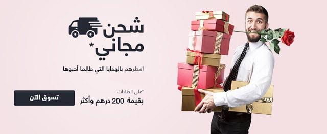 Photo of سوق السعودية يطلق عروض كله لك بخصم يصل الى %70