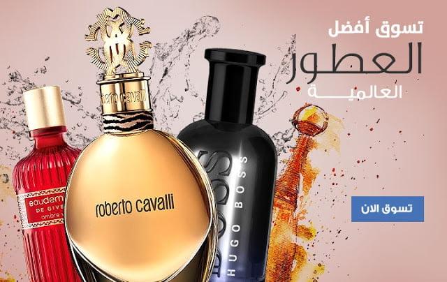 Photo of افضل عروض هدايا العطور بأفضل الاسعار مع سوق السعودية