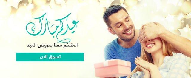 صك أضحية عيد الأضحى مقدم من بنك الطعام المصري على سوق كوم