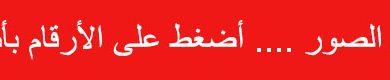 Photo of عروض كارفور عروض الويكند 16/4/2020 الموافق 23 شعبان 1441 عروض رمضان