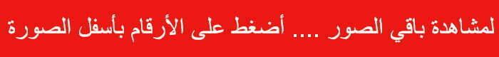 عروض بنده وهايبر بنده لمدة 4 أيام 15/2/2020 الموافق 21 جمادى الأخر 1441