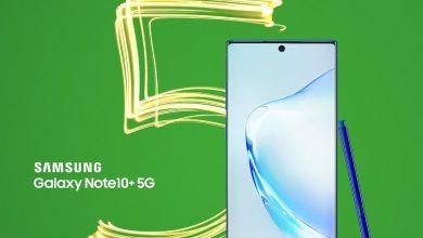 Photo of عرض زين نت السعودية : الآن جهاز SAMSUNG Galaxy Note10+ 5G علينا مع باقة 399 وفوقها 100GB إنترنت 5G ينتظرك ! احصل عليه الآن من …