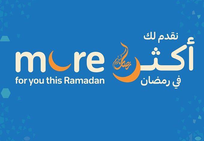 عروض كارفور لهذا الأسبوع 22/4/2020 الموافق 29 شعبان 1441 نقدم لكم أكثر في رمضان
