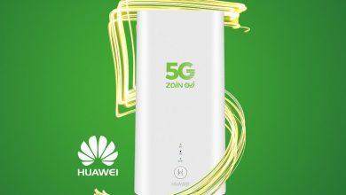 Photo of عرض شركة زين نت : استمتع بأكبر تغطية 5G في المملكة لامحدود مع راوتر 5G مجاناً على باقة 349 للتفاصيل اضغط على …