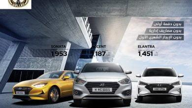 Photo of عروض رمضان لسيارات هيونداي السيدان 2020 HyundaiWallan للاطلاع على تفاصيل ال