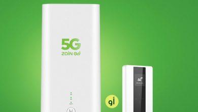 Photo of عرض شركة زين نت : مع إنترنت 5G لامحدود يوصلك لحد بيتك عرض لفترة محدودة 299 ريال للتفاصيل زور …