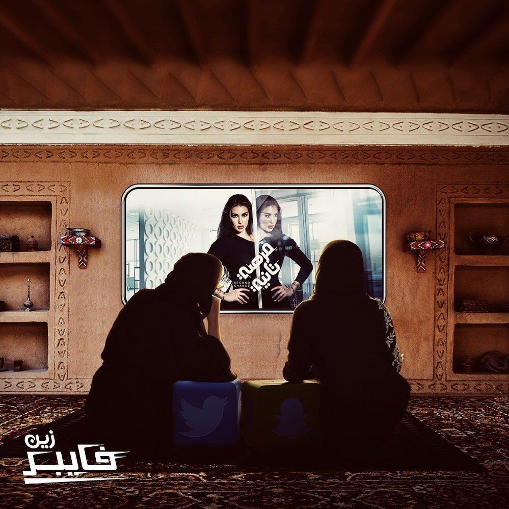عروض السعودية نوفمبر 2020 - عروض السعودية
