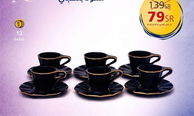 احصلي هذا الطقم الأنيق باللون الأسود المذهب وقدّمي القهوة بأجمل طريقة  تجدينه ب...
