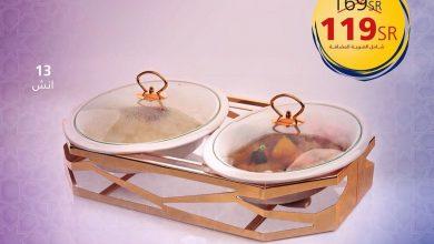 لمائدة رمضانية تنبض بالفخامة اخترنا لك هذا السخان الأنيق لتقديم الطعام بأفضل طري...