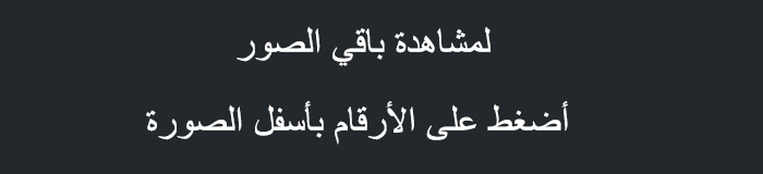 عروض هايبر بنده الأسبوعية 31 مارس 2021 الموافق 18 شعبان 1442 رمضان كل الخير