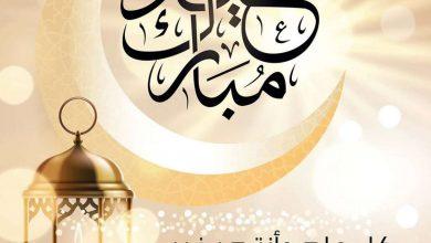 عروض العثيم الأسبوعية 12 مايو 2021 الموافق 30 رمضان 1442 عيدكم مبارك - عروض اليوم