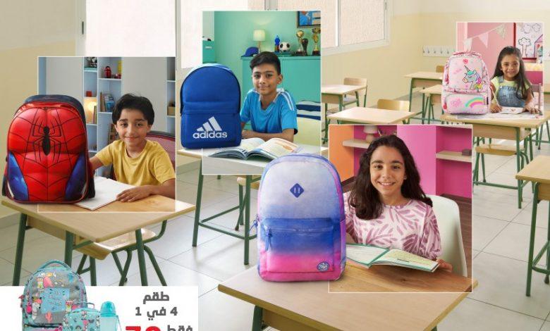 عروض مكتبة جرير اليوم 29/7/2021 الموافق 19 ذو القعدة 1442 العودة للمدارس